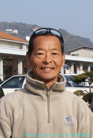 Izumi Ishi