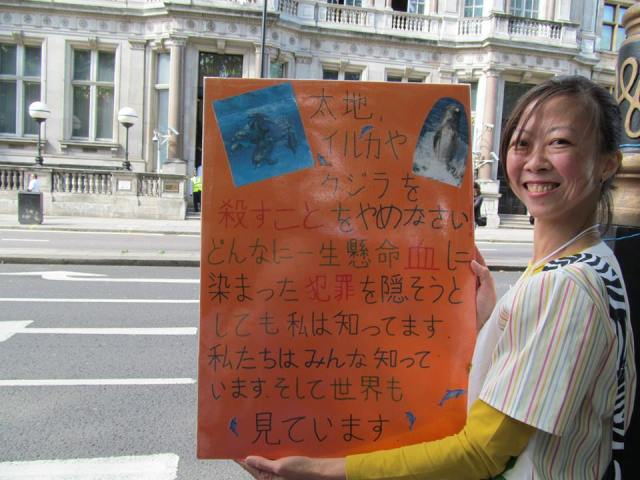 japanese banner