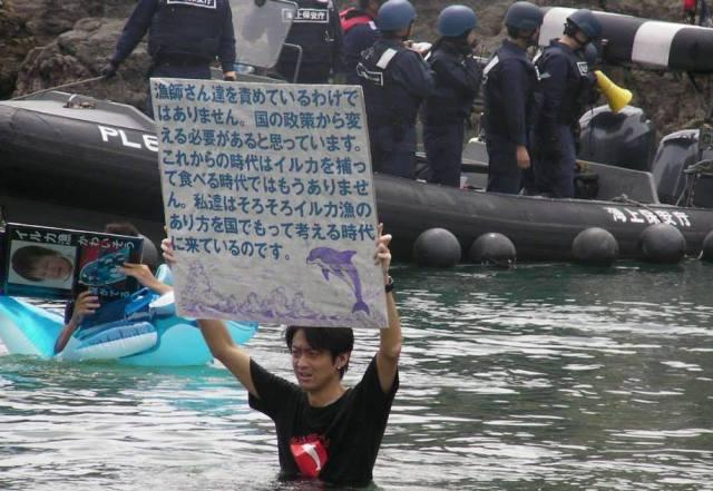 japanese activists